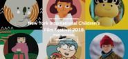 Le New York International Children's Film Festival fait la part belle au cinéma d'animation français