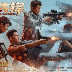 Detective Chinatown 3, Vanguard, The Rescue, Lost in Russia:  Tous les films du nouvel an chinois 2020