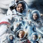 THE WANDERING EARTH dévoile son « Ultimate Trailer » !