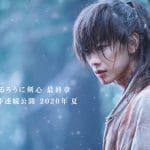Rurouni Kenshin: Final Chapter au cinéma au Japon en 2020