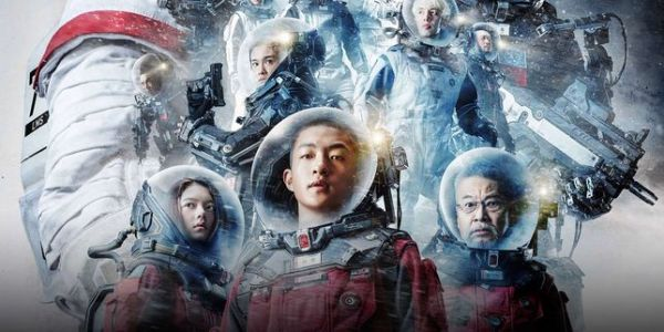 « The Wandering Earth », le film chinois qui sauve la Terre