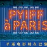 Le Festival International du Film de Jia Zhang-ke à Paris du 19 au 25 juin 2019