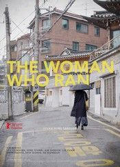 Berlinale 2020:  The Woman who ran