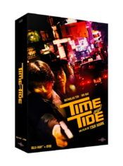 Test Blu-ray:  Time and Tide
