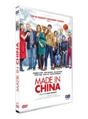 Test DVD:  Made in China