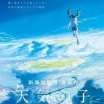 Weathering With You:  nouvelle affiche et bande-annonce
