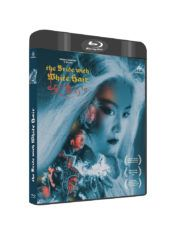 Test Blu-ray:  The bride with white hair