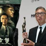 Hong-Kong Film Awards:  PROJECT GUTENBERG grand gagnant de la 38e cérémonie !