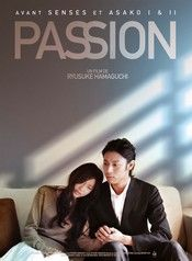 Critique:  Passion